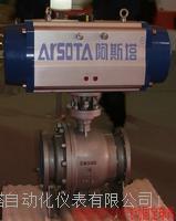 厂家供应Q647F气动固定球阀