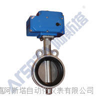 供应D971X对夹式电动蝶阀,电动对夹蝶阀 D971X型