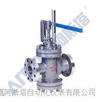 沈阳市阀门厂 直接作用弹簧薄膜式减压阀 Y410/416X/425型