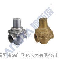 加大薄膜型高灵敏度减压阀 YT11H