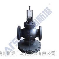 先导式超大膜片高灵敏度减压阀 YD43H