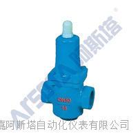 直接作用薄膜式支管减压阀,丝扣阀 YZ11X