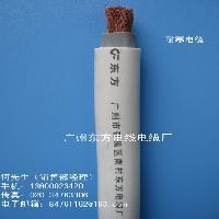 卖耐寒电缆13600023420图