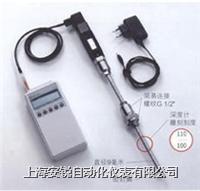 VA300便携式多功能测量仪/VA300便携式多功能测量仪