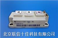 西門子IGBT/西門子可控硅/EUPEC二極管
