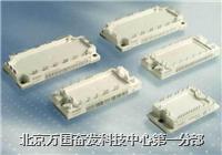 EUPECIGBT/EUPEC可控硅/EUPEC二極管