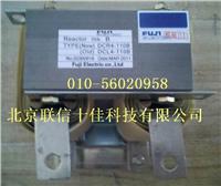 富士電抗器 ACR4-22A
