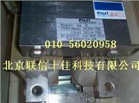 富士電抗器/富士交流電抗器 ACR4-110B