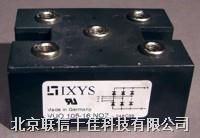 """""""IXYS二極管"""""""" IXYS二極管模塊""""""""IXYS整流二極管"""" VHF25-12IO7"""