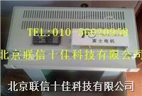 富士制動電阻//FUJI富士原裝制動電阻 DBH055-4A