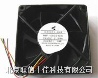 安川變頻器風扇/散熱風扇/安川變頻器配件 MMF-08D24ES