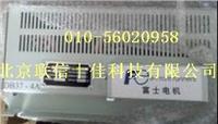DBH90-4C,DBH75-4C 富士制動電阻 富士制動電阻