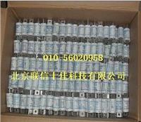 羅蘭熔斷器 A50QS75-4Y