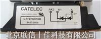 CTT27GK16,CTT49GK12,CTT60GK12 西班牙可控硅模塊