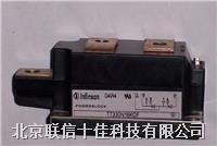 TT330N16KOF,TT310N16KOF,TT285N16KOF EUPEC可控硅模塊