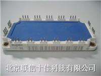 BSM100GD120DLC,BSM75GD120DLC ,BSM50GD120DLC  英飛凌IGBT模塊