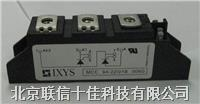 MCC162-08io1,MCC162-12io1,MCC162-14io1,MCC162-16io1 IXYS可控硅模塊