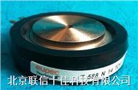 ABB可控硅模塊,EUPEC可控硅模塊,INFINEON可控硅模塊 ABB SCR,EUPEC SCR,INFINEON SCR,