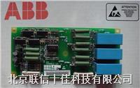 ABB變頻器配件