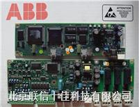 ABB變頻器配件:ACS800系列