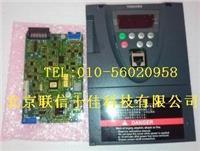 原裝東芝變頻CPU板控制盒/全新東芝變頻馬達驅動板-VF-AS1 VF-AS1