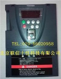 東芝變頻器VF-AS1 VF-AS1