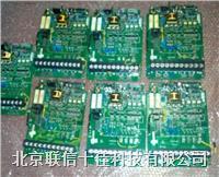 愛默生變頻器電路板,愛默生變頻器電源板,愛默生變頻器主控板, 愛默生變頻器CPU板,愛默生變頻器通訊板,愛默生變頻器觸發板,