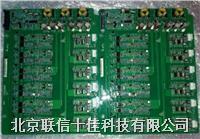 艾默生EV1000系列驅動板,艾默生EV2000系列驅動板,艾默生EV3000系列驅動板, 艾默生TD900系列驅動板,艾默生TD2100系列驅動板,艾默生TD3000系列驅動板,艾默生TD3