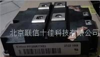 6SY7000-0AD51,6SY7000-0AD86,SIEMENS西門子IGBT模塊 6SY7000-0AD86