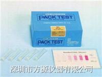 簡易水質測試包