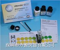 氰化物測試盒