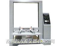 電子式壓箱機
