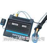 臺式酸度/電導率/鹽度多功能測試儀