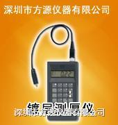 CMI233高精密鍍層測厚儀