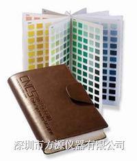 日本CNCS時尚色卡-手冊版