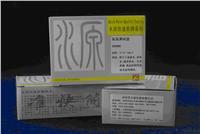 氨氮測試盒