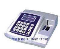 500D多參數水質分析儀/多種型號水質分析儀/