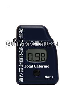 總氯數字光度計MW11