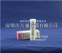 雙氧水來料含量濃度檢測過氧化氫試紙