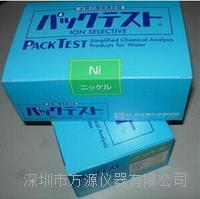 日本共立kyoritsu 鎳測試包WAK-NI鎳離子測試