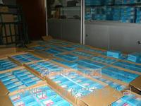 工業污水處理測試包速測污水測試包