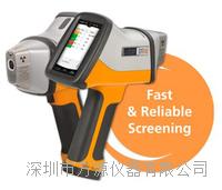 手持式XRF光譜儀X-MET8000CG - 有害元素篩選
