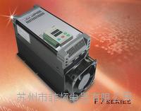 臺灣樺特調功器,電力調整器F7(W7)