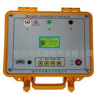 TELC-DATH全自动避雷器放电计数器动作测试仪