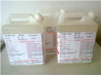 环保助焊剂 ETD-813PF