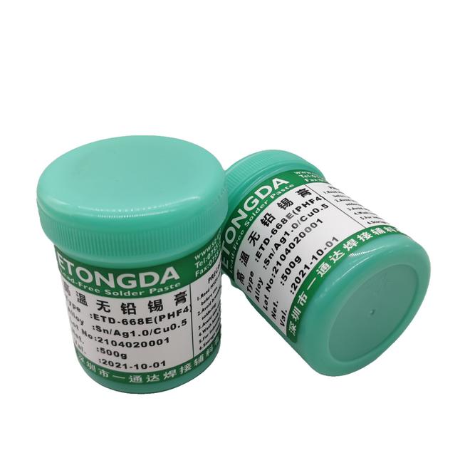 无铅焊锡膏Sn98.5/Ag1.0/Cu0.5