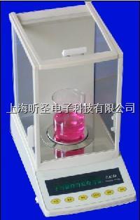 万分之一电子分析天平FA2004(210g/0.1mg)上海海康万分位电子分析天平