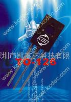 【廠家直銷】原裝KGD可控硅2P4M/TO-126 2P4M