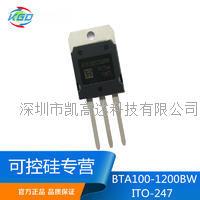 BTA100-1200BW  BTA100-1200BW