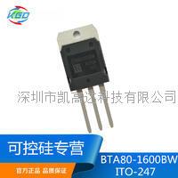 BTA80-1600BW  BTA80-1600BW